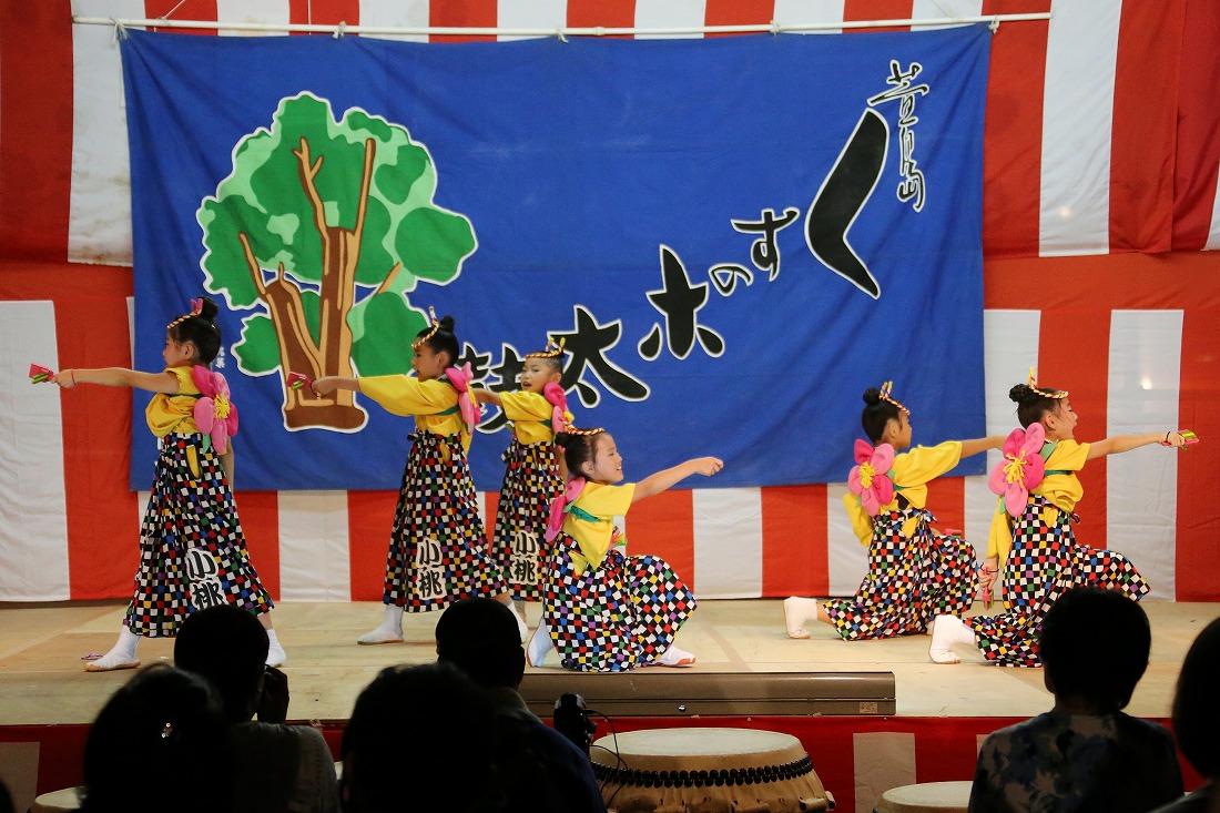 kayashima18komomo 36