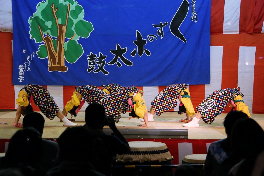 kayashima18komomo 38