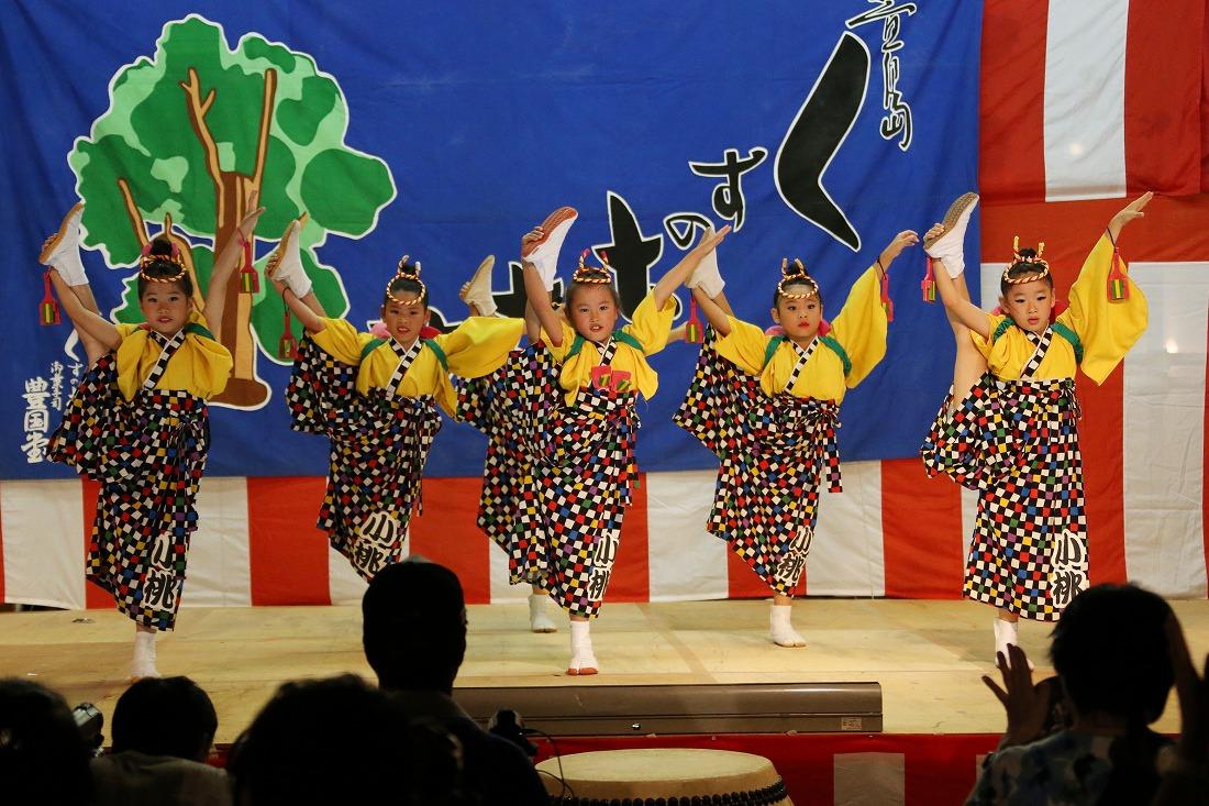 kayashima18komomo 39