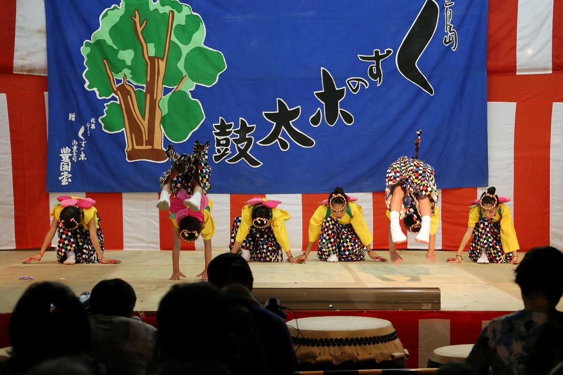 kayashima18komomo 40