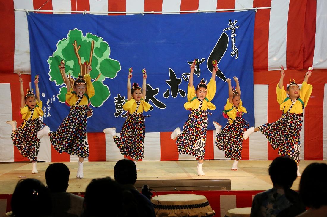 kayashima18komomo 44