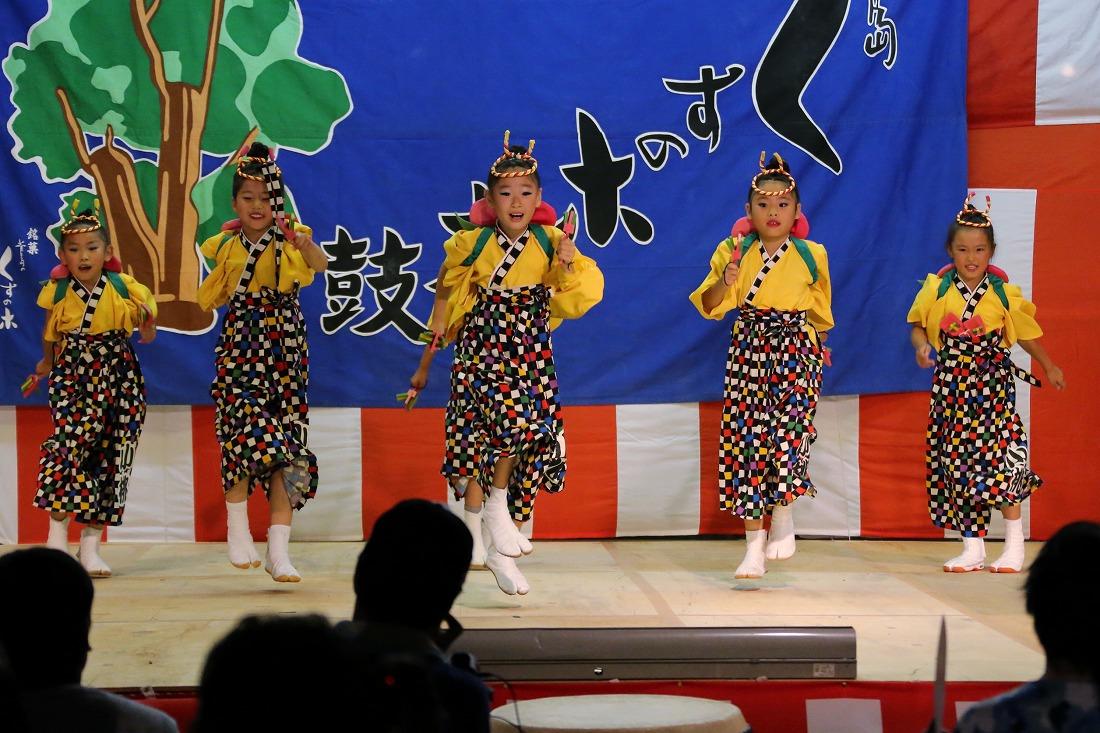kayashima18komomo 48