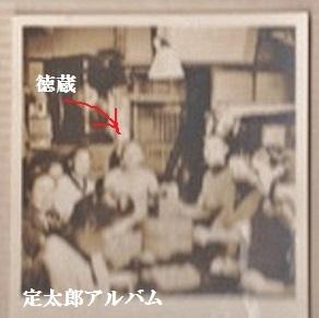 定太郎出征祝いほか (2)