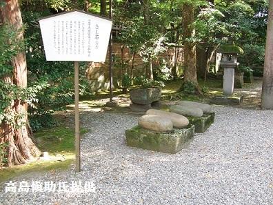 尾山町・尾山神社2