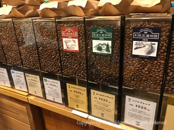 201809coffee_seeker-9.jpg