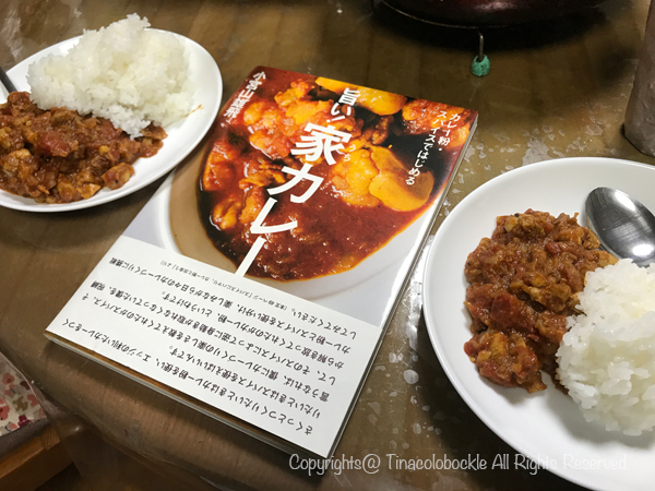 201810Curry_weeks-12.jpg