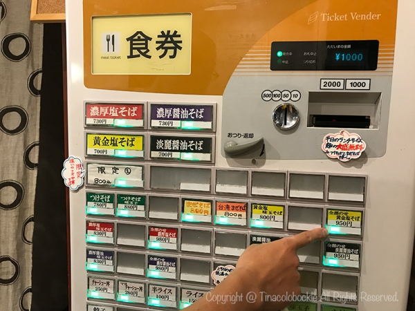 201810_Kotobuki_Ushiku-3.jpg