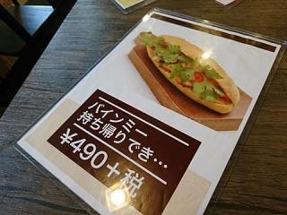 2018_10107812.jpg