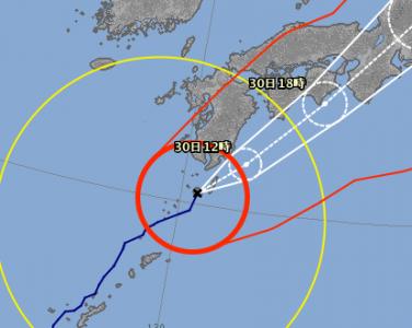 180930-PNG1=台風24号,KUM台風の目の中