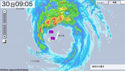 180930-PNG2=雨雲に囲まれるTNEKUM,雨雲ズームレーダー