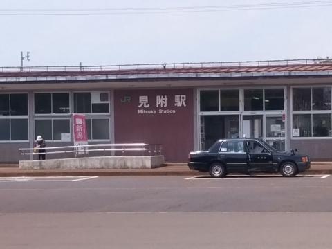 ほっとぴあ・H29 5 見附駅