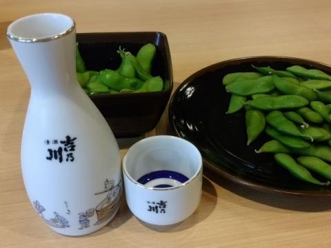 ほっとぴあ・H29 5 味つけ 日本酒