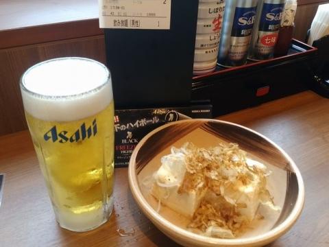 ほっとぴあ・H29 7 味つけ 生ビール