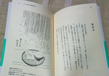 20180906 (11)