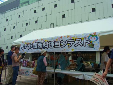 syukusyo-RIMG1689.jpg