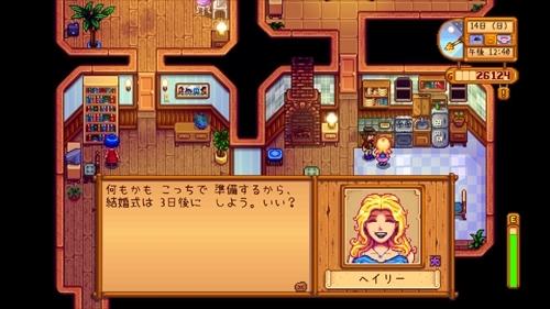 チョコのスタデュー日記最終話 (4)