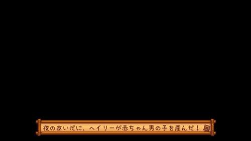 チョコのスタデュー日記最終話 (20)
