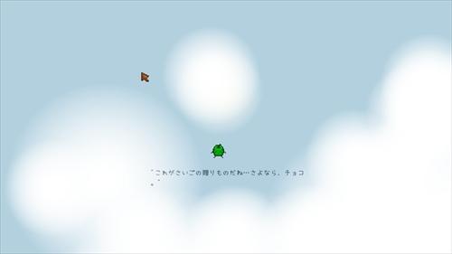 チョコのスタデュー日記最終話 (11)
