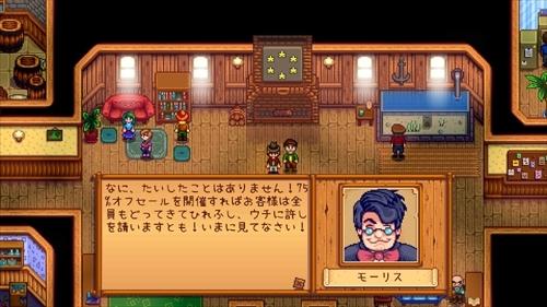 チョコのスタデュー日記最終話 (15)