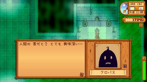 チョコのスタデュー日記最終話 (7)