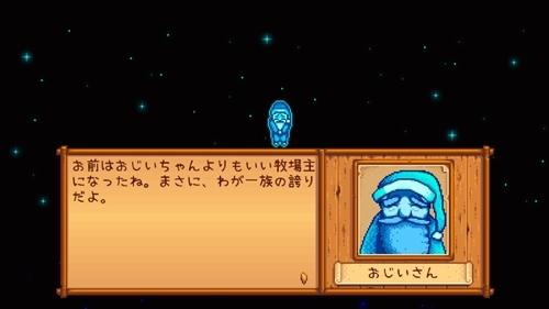 チョコのスタデュー日記最終話 (22)