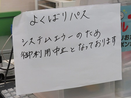 IMG_0823.jpg
