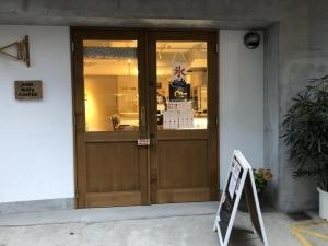 IMG_0484SOUL縲€MATE縲€COFFEE_convert_20181009220129