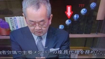 3225じじ