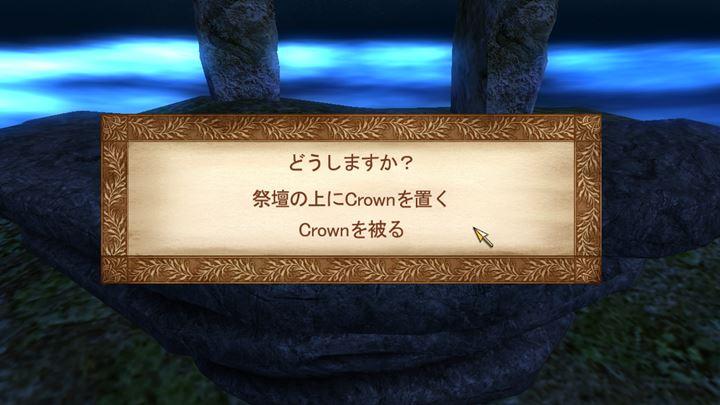 ScreenShot4290.jpg