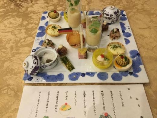 180921箱根マイユクール祥月夕食