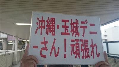 今、兵庫県の西宮市に来ていますがDm4YuP5UwAEmGfL