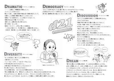 「沖縄の良さって何だろう」DnDH_ztVYAEe3_k