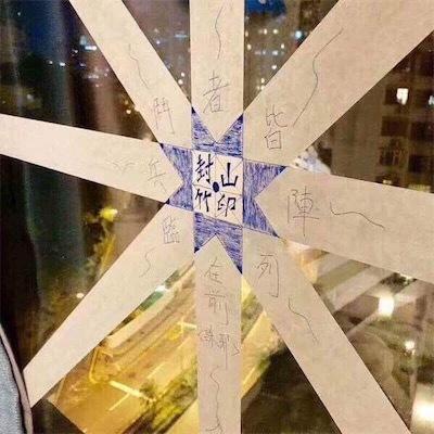 香港の今回の超強颱風山竹DnIwQAEUYAAS5IW