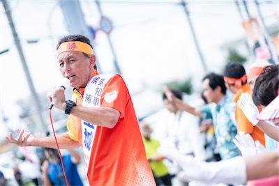 「新時代沖縄」は新たな挑戦でありDoGYN17UUAID4t0