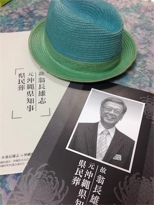 元沖縄県知事-翁長雄志氏の県民葬へ。DpDYRy9UwAA5viP