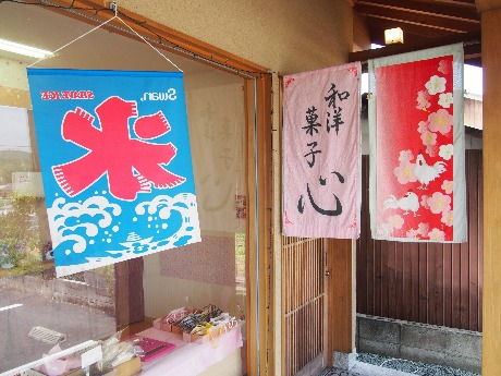 wagashikokoro3.jpg