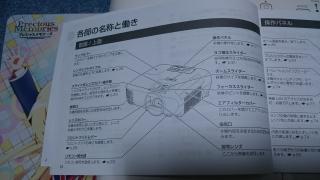 s-DSC_1128.jpg