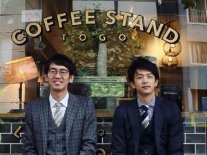 rootcoffee>