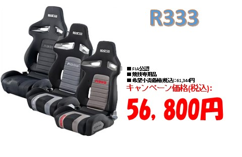 R333.jpg