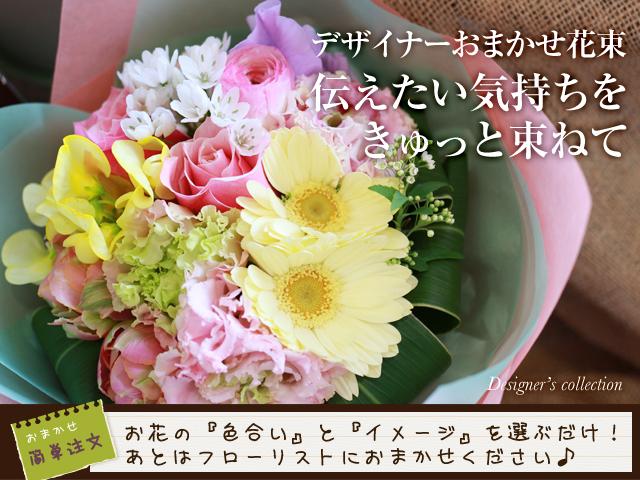 ブーケ 人気 花束 結婚式 プロポーズ サプライズ 青
