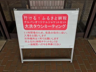 2018_09_02_z_01.jpg