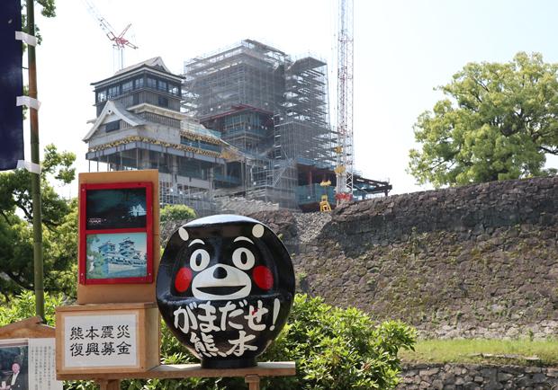 ⑦がまだせ!熊本