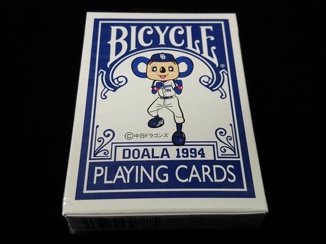DOALA Deck (BICYCLE)  (2)