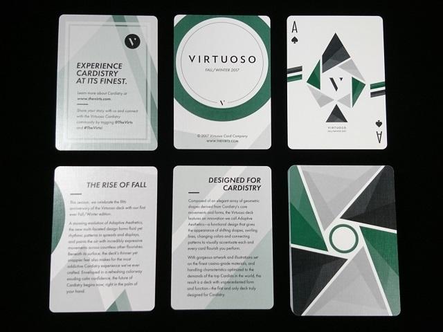 Virtuoso 2017 Deck (5)