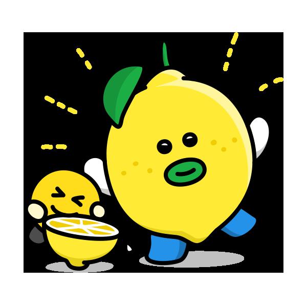 レモンの日
