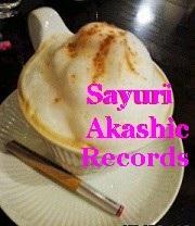 アカシックレコードリーダーさゆり カフェタイム と シナモン