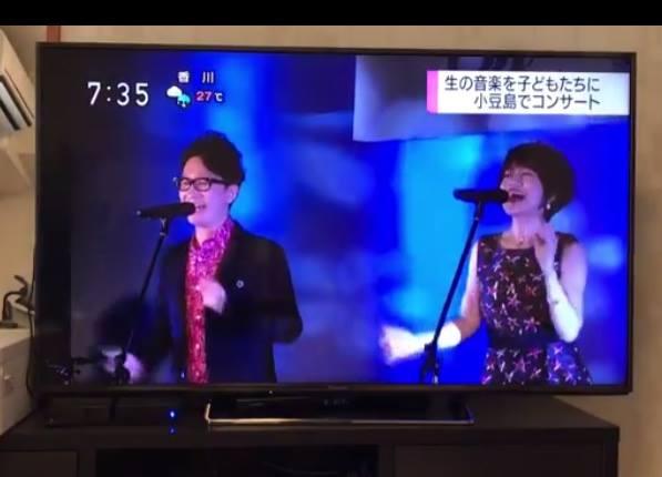 201809小豆島