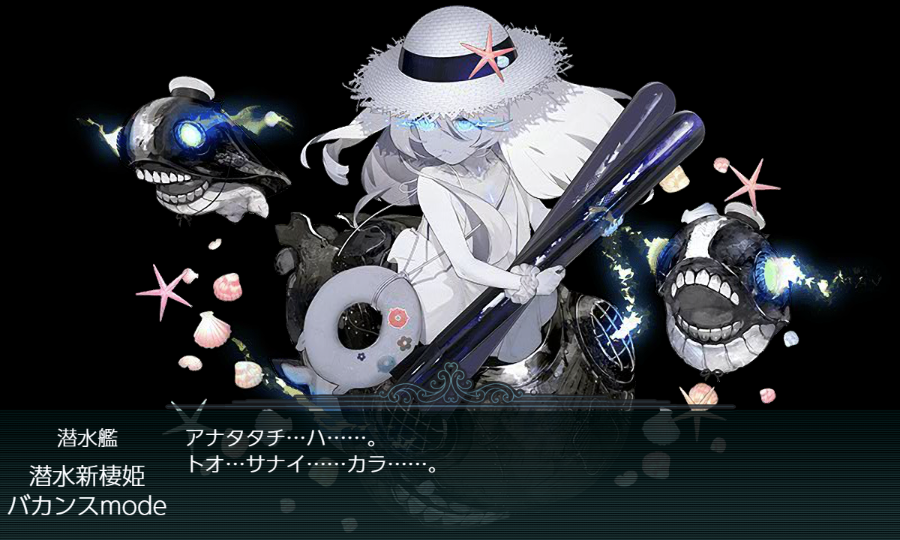 kancolle_20180911-192140695.png