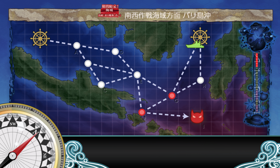 kancolle_20180911-195432888.png