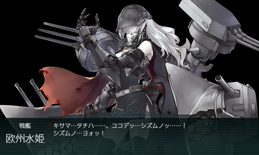kancolle_20180923-105627812.png
